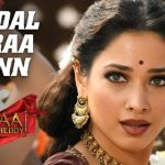 Sandal Meraa Mann Lyrics