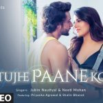 Tujhe Paane Ko Song lyrics