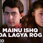 Mainu Ishq Da Lagya Rog Lyrics