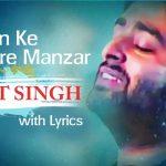 Rishton Ke Saare Manzar Lyrics