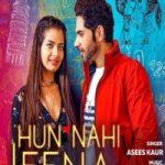 hun-nahi-jeena-2019