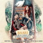 Baari (Title) Lyrics