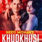 Khudkhushi (Title) Lyrics