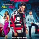 Khush Dilli Da Swag (Title) Lyrics