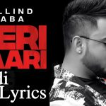 Meri Baari Lyrics Millind Gaba