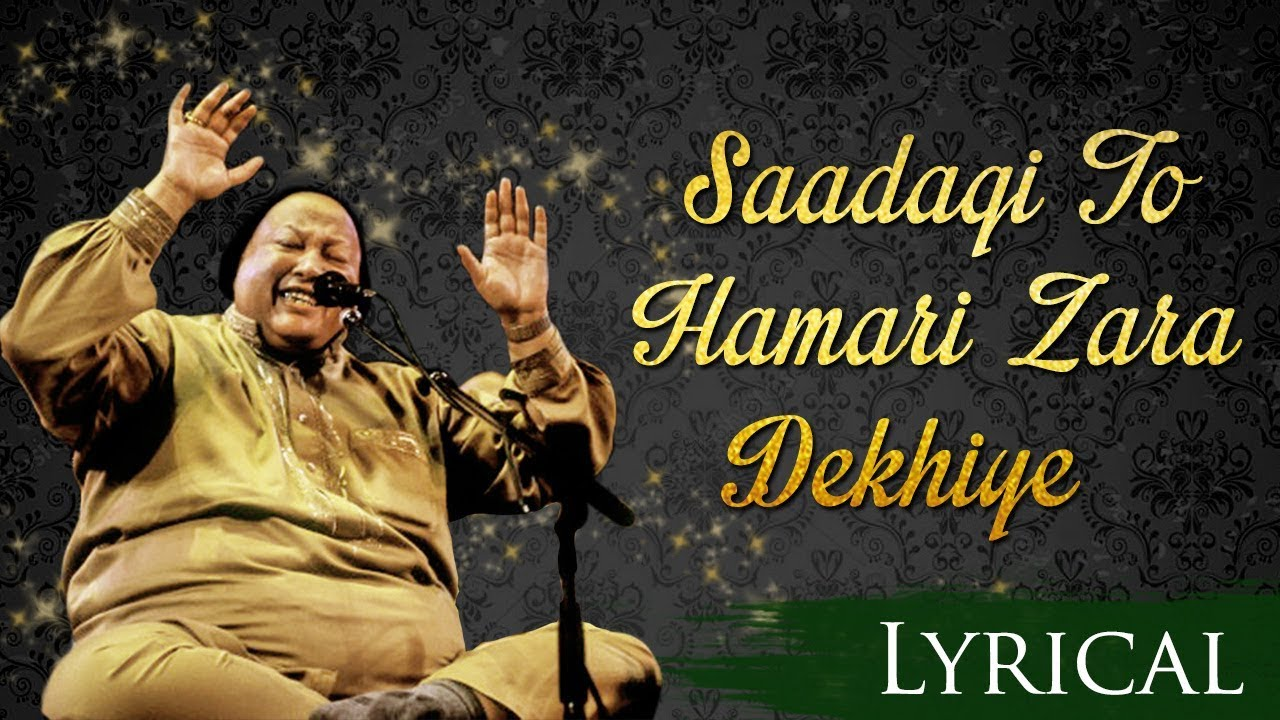 Sadgi tou hamari zara dekhiye Lyrics - Title Song