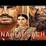 Sapna Hai Sach Hai Lyrics