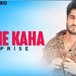 Dil Ne Kaha Reprise Lyrics (1)
