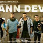Gann-Deva-Lyrics-Divya-Kumar-Sachin-Jigar
