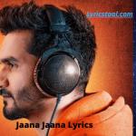 Jaana Jaana (1)