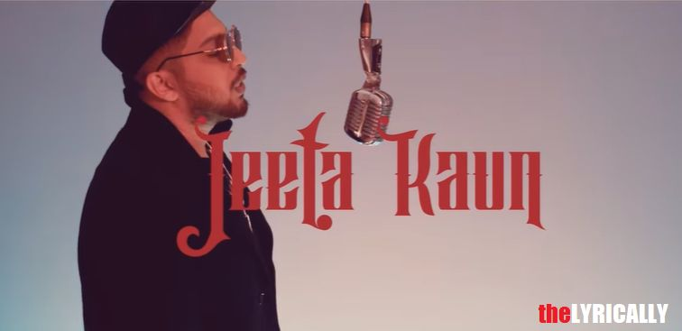 Jeeta Haara Lyrics - Maghreb (2020)