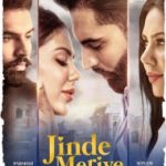 Jinde Meriye (Title) Lyrics
