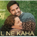 DIL NE KAHA SONG LYRICS