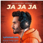 Ja Ja Ja Song Lyrics