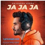 Ja Ja Ja Song Lyrics