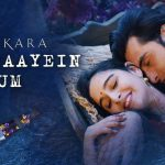 Mar Jaayein Hum Lyrics (1)