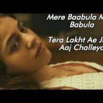 Mere Baabula Lyrics (1)