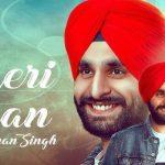 Meri Jaan Lyrics - Simran Singh & Ranjit Kaur (1)