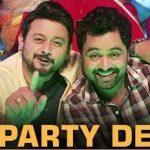 Party De Lyrics – Fugay Marathi Song – Amitraj