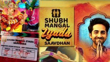 Saavdhan Shubh Mangal Zyada Saavdhan - 2020