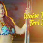 Waise Toh Teri Yaad Lyrics (1)