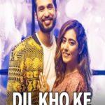 Dil Kho Ke Title Lyrics