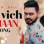 Dil Vich Thaan Lyrics - Prabh Gill (1)