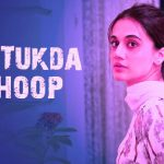 Ek Tukda Dhoop Lyrics (1)