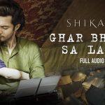 Ghar Bhara Sa Lage Lyrics (1)