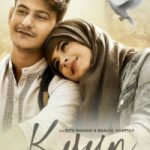 Kyun (Title) Lyrics