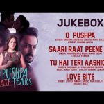 Love Bite Lyrics - Jyotica Tangri