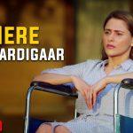 Mere Parwardigaar Lyrics (1)