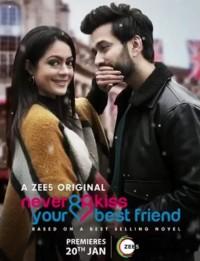Never Kiss Your Best Friend (2020)