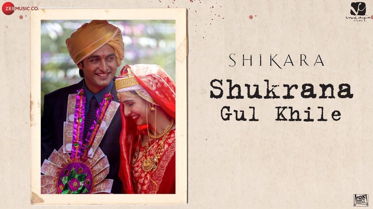 Shukrana Gul Khile Lyrics (1)