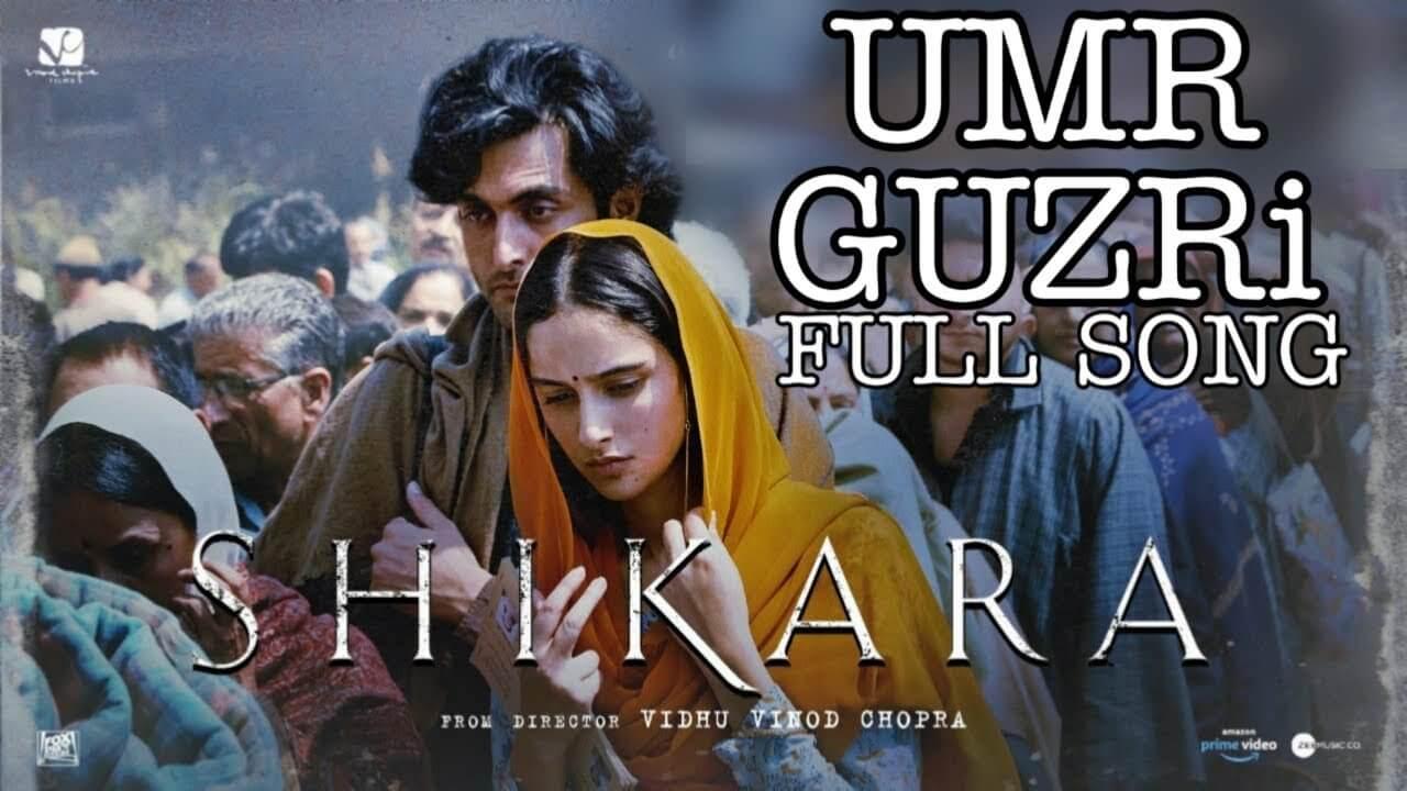 Umr Guzri Lyrics - Shikara (1)