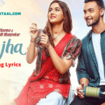 Manjha Song Lyrics (1)