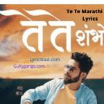Te Te Marathi Rap Lyrics (1)