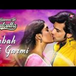 subah ki garmi lyrics in hindi