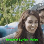Bewafai Lyrics - Faisu (1)