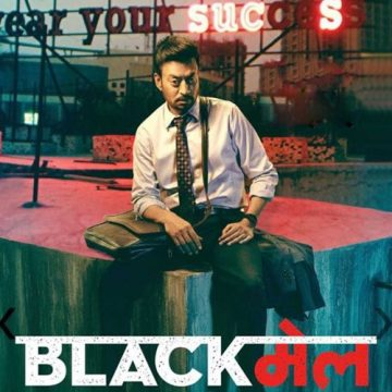 Blackmail - 2018