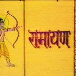 Mangal Bhavan Amangal Haari Lyrics - Ramayan (1)