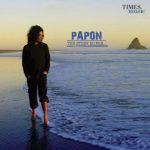din guzre woh papon lyrics