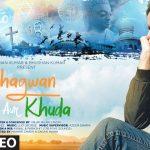 Bhagwan Aur Khuda Lyrics - Manoj Bajpai