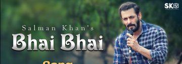 Bhai Bhai Song Lyrics Salman Khan (1)