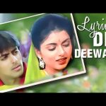 Dil Deewana Bin Sajna Ke Song Lyrics