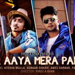 Ghar Aaya Mera Pardesi Song Lyrics (1)