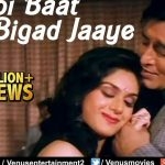 Jab Koi Baat Bigad Jaye Song Lyrics (1)