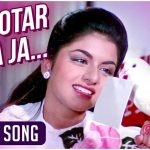 Kabootar Ja Ja Ja Song Lyrics (1)