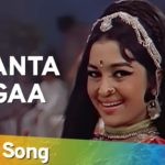 Kata laga Song Lyrics (1)