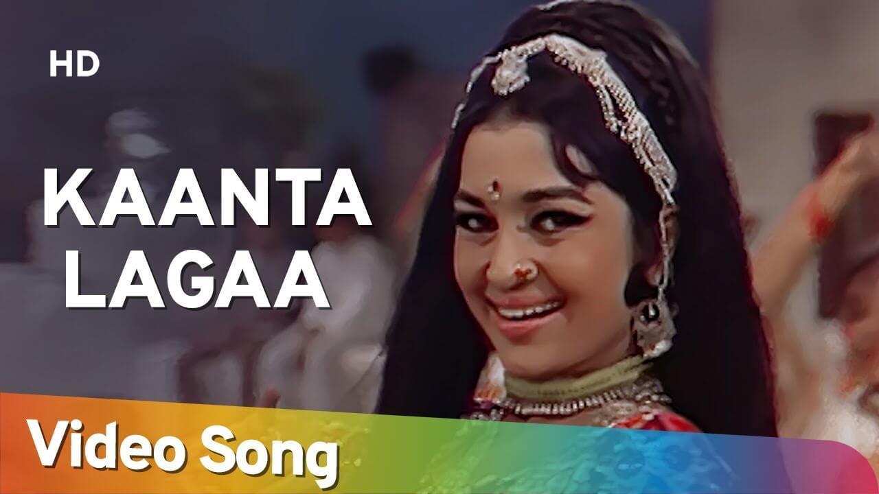 Kata laga Song Lyrics (1)
